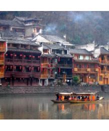 7D6N Changsa / Shaoshan / Zhangjiajie / Phoenix Ancient City