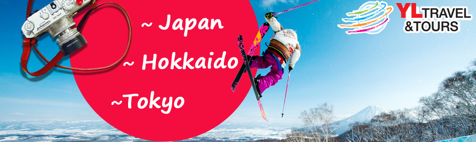 Japan-Hokaido-Tokyo