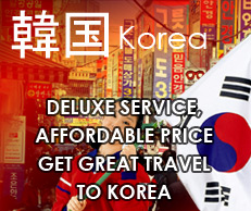 ground arrangement packages korea