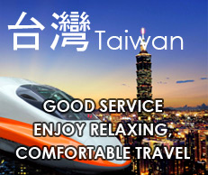 ground arrangement packages taiwan