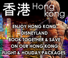 ground arrangement packages hong kong